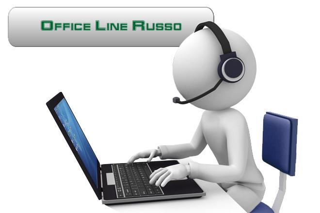 Da quest'area è possibile effettuare Download ed Aggiornamenti dei software OfficeLineRusso.it, oltre che chiedere assistenza remota.